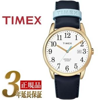 【正規品】TIMEX タイメックス イージーリーダー Easy Reader 38mm カラーポップ メンズ 腕時計 ホワイト ブルー アナログ TW2R62600