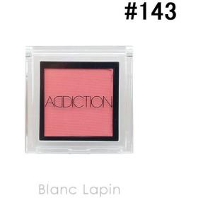 アディクション ADDICTION ザアイシャドウ #143 Burnt Pink 1g [492392]【メール便可】
