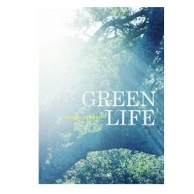 GREEN LIFE 中古書籍