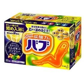 花王 KAO バブ ベルガモット ジンジャーの香り 20錠 日用品・生活雑貨