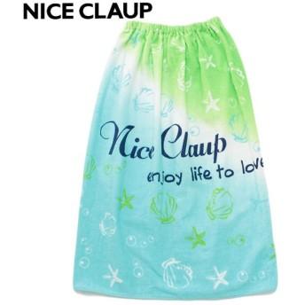 NICE CLAUP ナイススクラップ 80cm ラップタオル サックス 女の子 ビーチタオル マキタオル 34952531GR