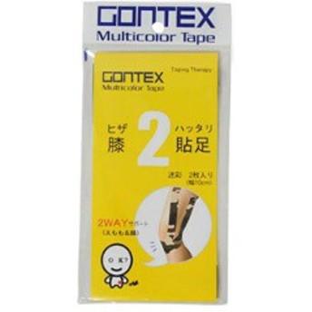 膝貼足2+(ヒザハッタリ2) 膝・太もも用マルチカラーカットテープ [カラー:ピンク] [サイズ:幅10cm×長さ55cm] #GTCT011HPK