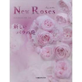 【新品】【本】New Roses Vol.22 SPECIAL EDITION for 2018