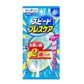 小林製薬 KOBAYASHI PHARMACEUTICAL スピードブレスケア ソーダミント 30粒入り 日用品・生活雑貨