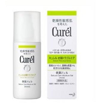 【花王】 キュレル 皮脂トラブルケア 保湿ジェル 120ml KAO 化粧品 コスメ