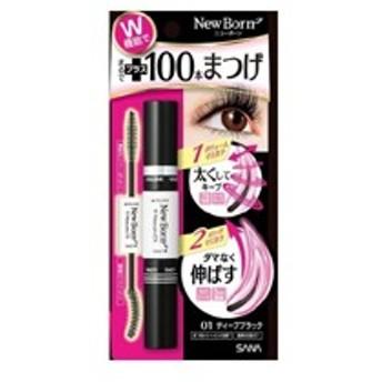 サナ SANA ニューボーン Wマスカラ EX01 ディープブラック 12g 化粧品 コスメ
