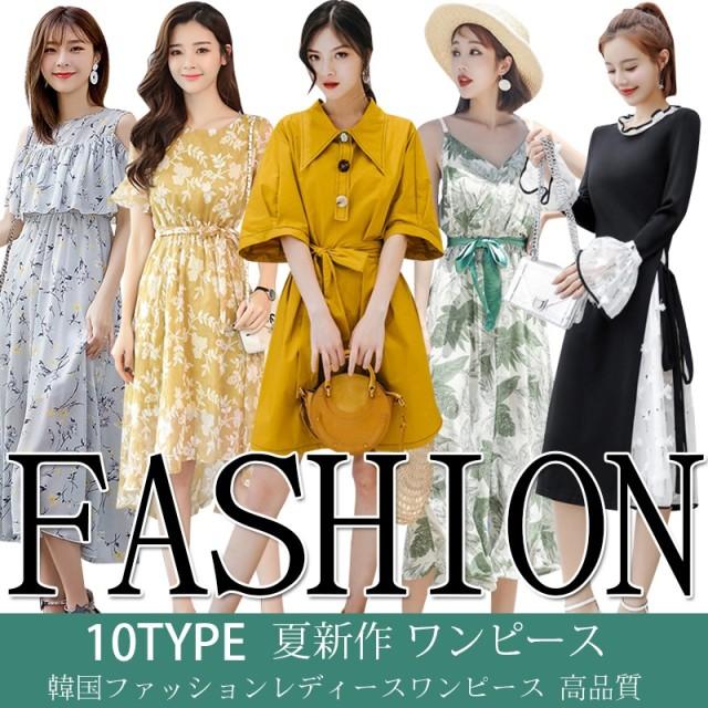 夏新作!シンプル エレガント 優雅 ゆったり 柔らか 夏物 半袖 着回し 韓国ファッション ワンピース レディース HOTSALE!