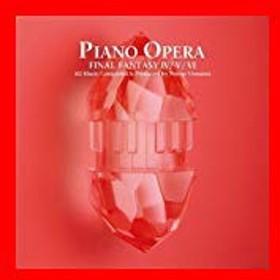 PIANO OPERA FINAL FANTASY IV/V/VI [CD] ゲーム・ミュージック; 中山博之