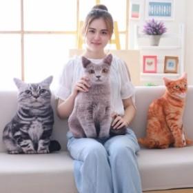 ねこ ぬいぐるみ 猫 アメショー ロシアンブルー 子供の日 クリスマス 誕生日 プレゼント 出産祝い ペット コレクション  抱