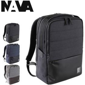 NAVA design リュック パッセンジャー メンズ PS073 ナヴァデザイン PASSENGER | リュックサック バックパック ビジネスバッグ 防水 PCケース 15インチ [PO10]