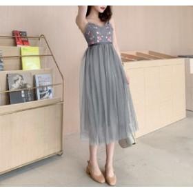 dc48e619d5398 ワンピース フレアワンピース チュール キャミ ドレス フレア 花柄 刺繍 フェミニン お呼ばれ 二次会 パーティー
