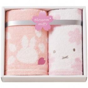 西川リビング NISHIKAWA LIVING ミッフィー フェイス・ウォッシュタオルセット 2287-16882 衣料品・布製品・服飾用品