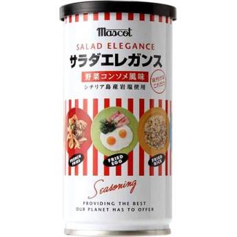 サラダエレガンス 野菜コンソメ風味 (120g)