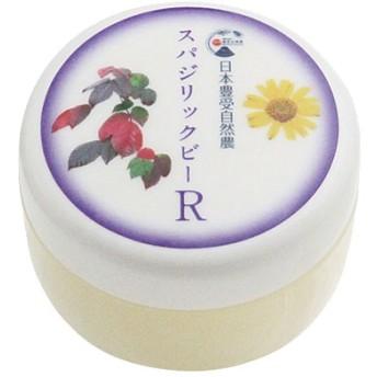 日本豊受自然農 スパジリック ビー R 大 (45g)