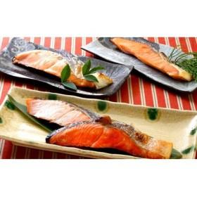 北海道鮭づくしセット
