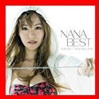 NANA BEST [CD] 谷村奈南