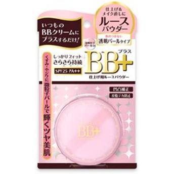 明色 MEISHOKU モイストラボ BB+ルースパウダー 透明パールタイプ 化粧品 コスメ
