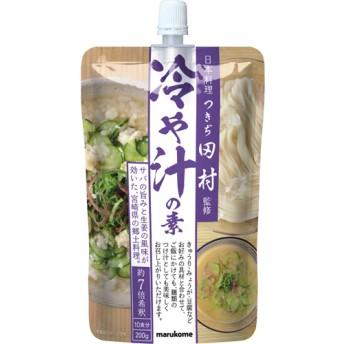 マルコメ つきぢ田村監修 冷や汁の素 (200g)
