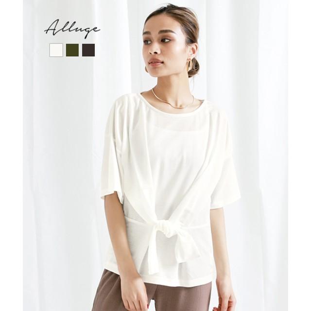 295ecc552db4d Tシャツ - ANAP カットミラノウエストリボンTシャツ【アナップ アルージュ Alluge レディース トップス