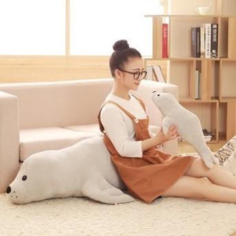 ぬいぐるみ 特大 くま/テディベア 可愛い熊 動物 大きい アザラシ クッション プレゼント女性 昼休み お誕生日プレゼント 抱き枕 50cm