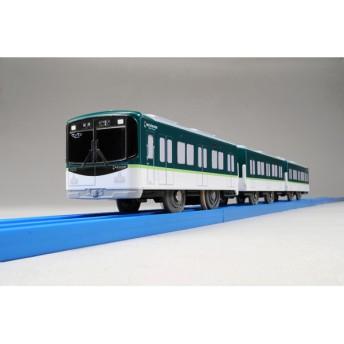 予約 2019年06月27日発売 プラレール ぼくもだいすき!たのしい列車シリーズ 京阪電車10000系 お一人さま3点限り 4904810596608