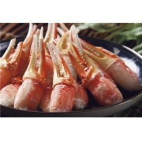 ずわい蟹爪 350g 8956 【送料無料】(代引不可)