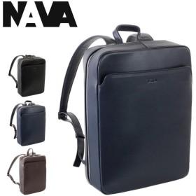 NAVA design リュック ミラノ メンズ MI070 ナヴァデザイン MILANO | リュックサック バックパック デイパック ビジネスバッグ キャリーオン [PO10]