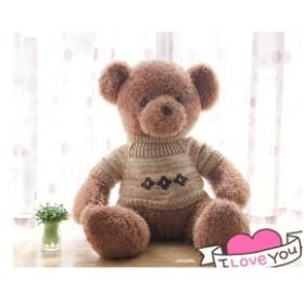ぬいぐるみ 特大 リラックスくま/テディベア 大きい熊 動物 80cm 可愛い くまぬいぐるみ/熊縫い包み/クマ抱き枕/お祝い/