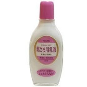 MEISHOKU 明色 奥さま用乳液 158ml 化粧品 コスメ