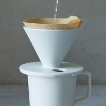 ARITA JIKI 有田焼 利久窯 ドリッパー アッシュホワイトキッチン用品コーヒードリッパーギフト プレゼントなめらかでいて艶のない上品な