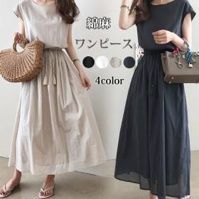◆2019春夏人気新品 韓国ファッション 綿の麻 裏地 春夏の 大きいサイズ 半袖 ロングワンピ コットンリネン / ワンピース/ ベルトのワンピース/ 4color