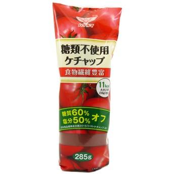 ハグルマ 糖類不使用ケチャップ (285g)