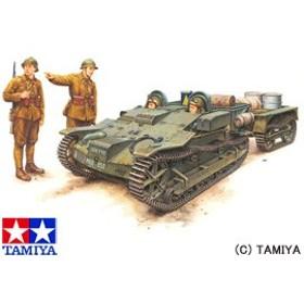 タミヤ TAMIYA 1/35 ミリタリーミニチュアシリーズ No.284 フランス陸軍 UEトラクター 玩具