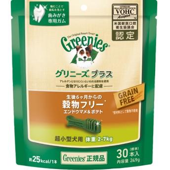 グリニーズ 穀物フリー 超小型犬用 2-7kg (30P)