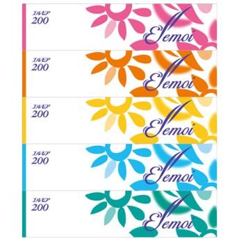 エルモア ティシュー 400枚(200組) (5箱)