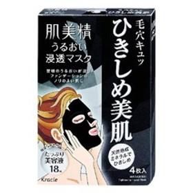クラシエホームプロダクツ KRACIE 肌美精 うるおい浸透マスク 天然熟成ミネラルでひきしめ 4枚入り 化粧品 コスメ