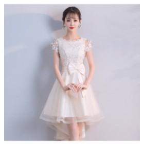 ナイトドレス ワンピ ミニ パーティードレス 二次会 税込 結婚会 ウェディングドレス ミディアム 膝丈 レース セール 送料無料 選択が多