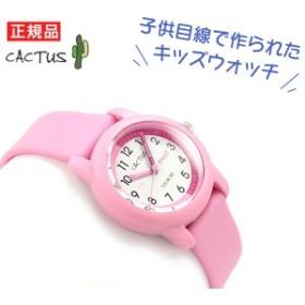 【CACTUS】カクタス クォーツ アナログ キッズ こども 用 腕時計 ピンク CAC-69-M05