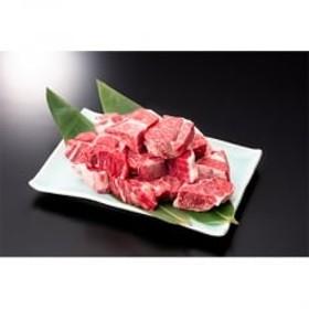 尾花沢牛スネ肉 900g