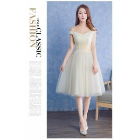 ウェディングドレス ロング 二次会ドレス パーティードレス ロングドレス 花嫁ドレス イブニングドレス 結婚式 披露宴