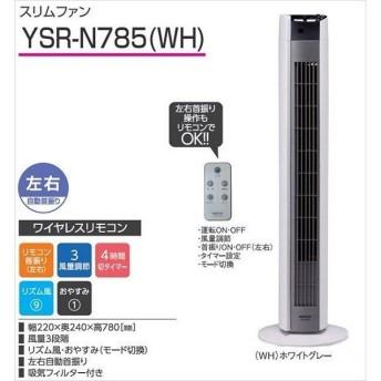 扇風機 サーキュレーター タワー ファン 首振り リモコン付き コンパクト タワー型扇風機 省スペース 送風機 おしゃれ 軽量