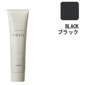 【アリミノ ヘアカラー レディース 女性用】アリミノ ARIMINO カラーストーリー オアシック BLACK (ブラック) 150g ヘアケア