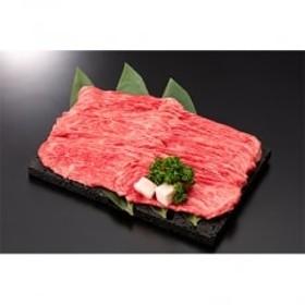 尾花沢牛モモすき焼き用 900g