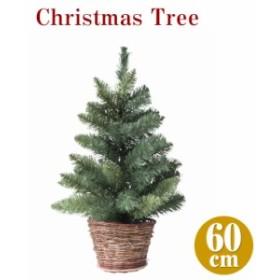 クリスマスツリー60cm【ミニクリスマスツリー/バスケットツリー/送料無料】