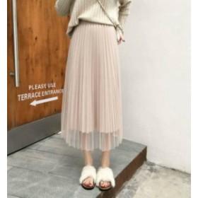 オルチャン 韓国 ファッション プリーツスカート ロング リバーシブル メッシュ ハイウエスト ウエストゴム ゆったり 無地 大人可愛い