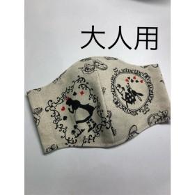 大人用・立体マスク★アリス