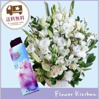 供花アレンジ10800円+線香 花風ロータス蓮花 お花とお線香セット