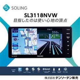 7型 2DIN メモリーナビ DVD/Bluetooth/地上デジタルTV SL3118NV