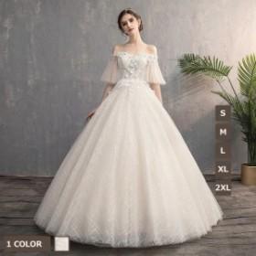 ドレス ウェディングドレス白 パーティードレス 演奏会用ロングドレス お呼ばれドレス オフショルダー結婚式花嫁披露宴二次会忘年会成人