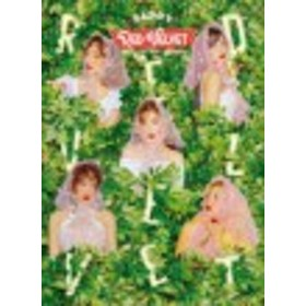 Red Velvet SAPPY 通常盤初回限定仕様 新品未開封